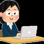 ウェブライター系お小遣いサイト利用でよくある質問